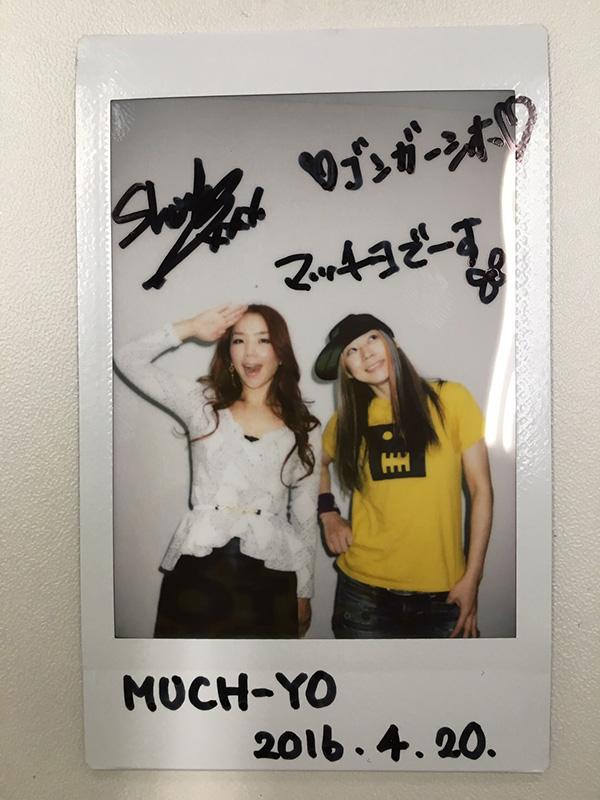 MUCH-YO